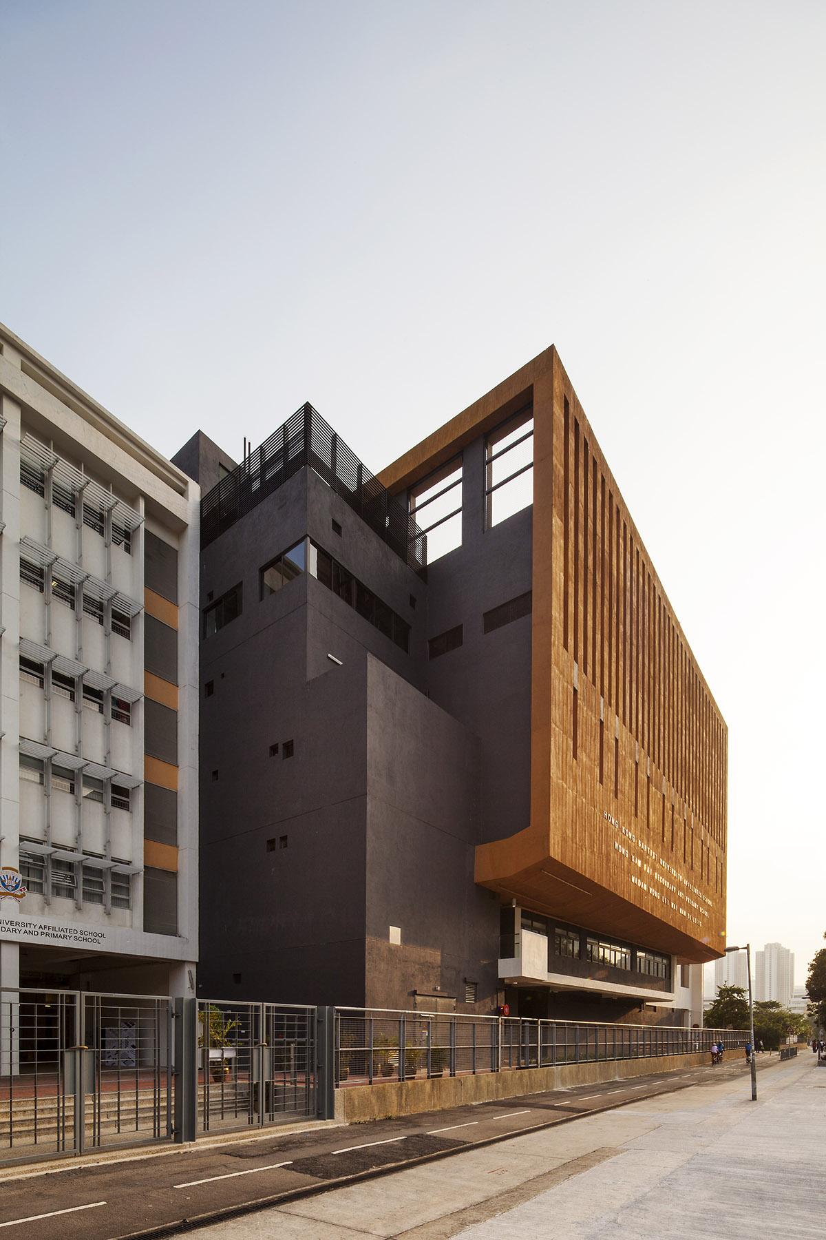 香港浸會大學附屬學校王錦輝中小學 王廖惠文大樓
