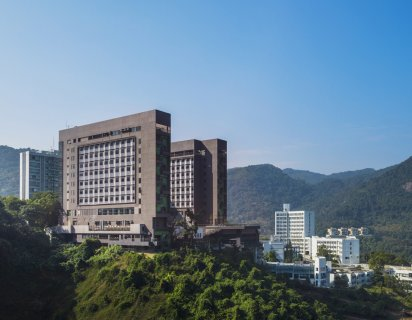 香港中文大學 伍宜孫書院