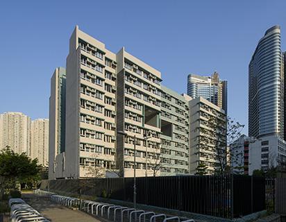 香港科技大學賽馬會大樓