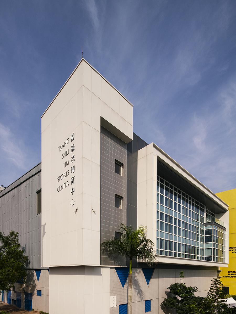 THE HONG KONG UNIVERSITY OF SCIENCE AND TECHNOLOGY TSANG SHIU TIM SPORTS CENTER
